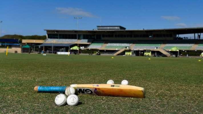 Mumbai Cricket Association MCA