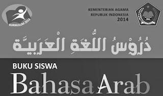 Download buku bahasa arab kelas 7 kurikulum 2013
