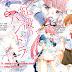 تحميل ومشاهدة الحلقة 1 , 2 , 3 من انمي Koukaku no Pandora مترجم عدة روابط