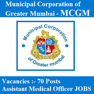 Municipal Corporation of Greater Mumbai, MCGM, Maharashtra, Post Graduation, Medical Officer, freejobalert, Sarkari Naukri, Latest Jobs, mcgm logo