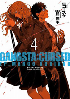[コースケx鴨修平] GANGSTA:CURSED.EP_MARCO ADRIANO 第01-03巻