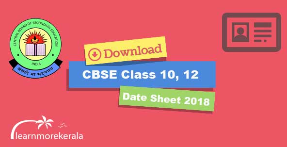 cbse 10 12th date sheet 2018
