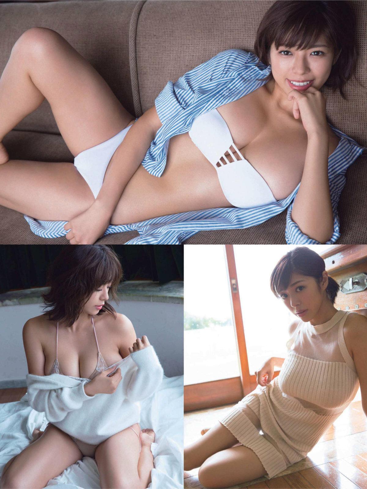 Minami Wachi わちみなみ, FRIDAY 2017.12.01 (フライデー 2017年12月01日号)