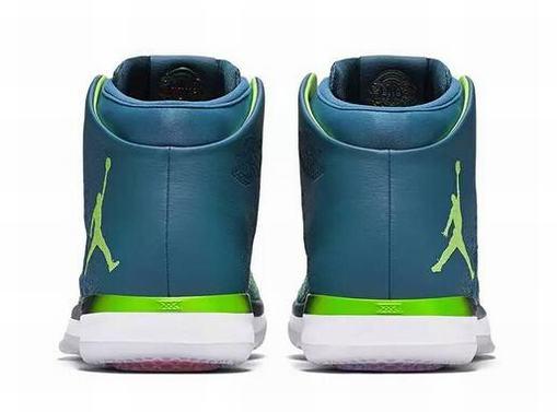 Cheap Air Jordan XXXI 31 Men Sz 8.5 Green Olympic Rio Brazil Shattered 845037 325