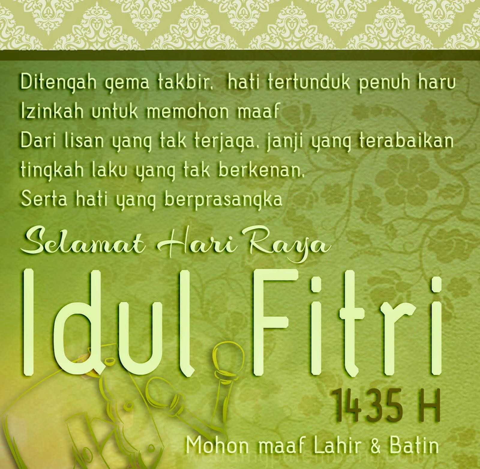 Gambar Kartu Ucapan Lebaran Idul Fitri 1435 H / 2014