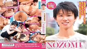 GET FILM Premium Channel vol.21 – NOZOMU