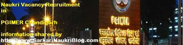 Naukri Vacancy Recruitment in PGIMER Chandigarh