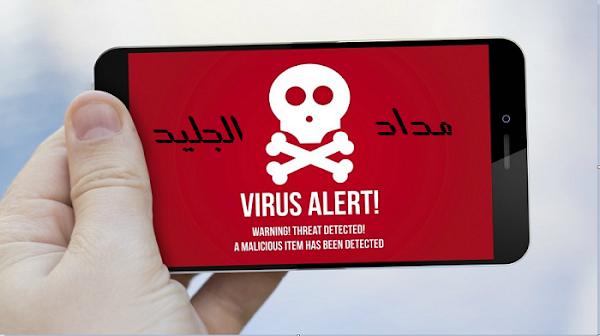 كيفية إزالة الفيروسات من أجهزة أندرويد بشكل آمن دون إعادة