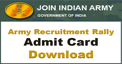 Indian Army Admit Card Download For Soldier GD/Clerk & Other Exam
