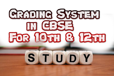Grading System in CBSE For 10th & 12th (#eduvictors)