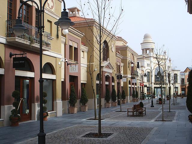Lojas do Las Rozas Village