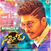Sarrainodu (2016) Telugu Mp3 Songs Free Download