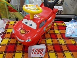 トイストーリー 乗用玩具 1290円