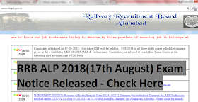 RRB ALP 2018(17th August) Exam Notice Released - Check Here