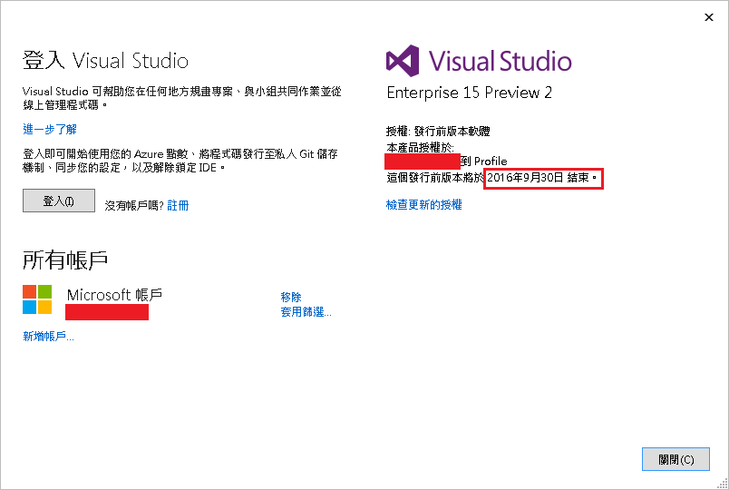 Download visual studio 2016 for windows vista