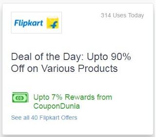 Flipkart coupon codes
