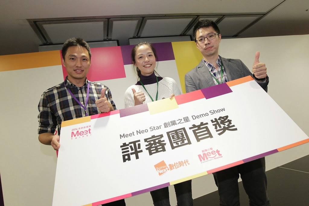 北京微軟創投加速器第六期入選名單公布,億觀生技成為唯一入選台灣團隊