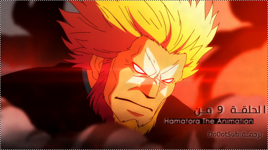 [DotSub] الحلقة التاسعة أنمي Hamatora