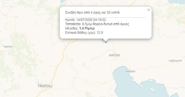 Μικρής έντασης σεισμική δόνηση τα ξημερώματα βορειοδυτικά του Άργους