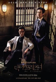 Drama Korea Doctor Prisoner, Sinopsis, Fakta, Profil, Nama, Biodata, Pemain, Pemeran Drakor