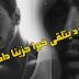 بعد سجنه.. الفنان المغربي سعد لمجرد يتلقى خبرا حزينا داخل زنزانته بسجن Fleury-Mérogis بباريس