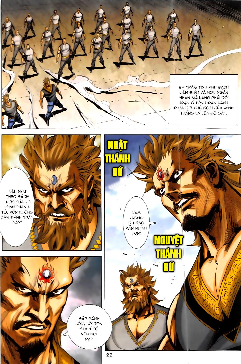Hoàng Giả Chi Lộ Chap 5.1 - Next Chap 6