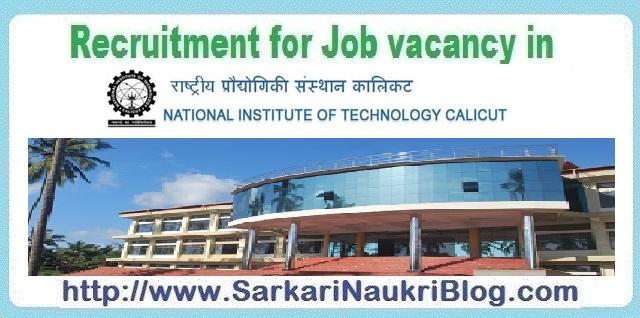 Naukri Vacancy Recruitment NIT Calicut