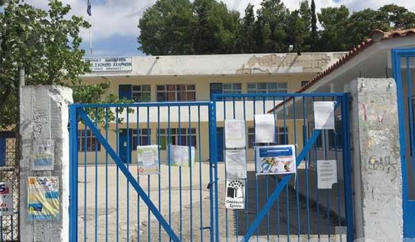 Μενίδι: Διάρρηξη στο σχολείο του μικρού Μάριου - Για επίδειξη δύναμης μιλούν οι κάτοικοι