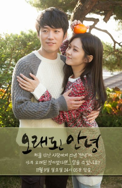 Image result for old goodbye korean drama