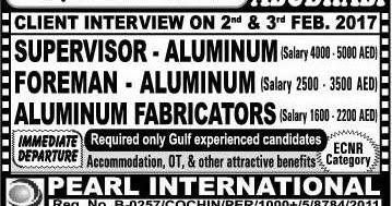 Aluminum Fabrication Jobs in Abu Dhabi 2017