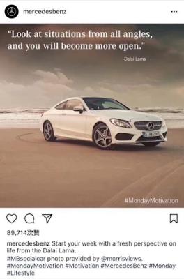 Ditekan China, Mercedes-Benz Minta Maaf Karena Mengutip Perkataan Dalai Lama