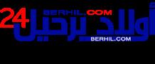 Ouled berhil – أولاد برحيل- 24 – جريدة إلكترونية مغربية.