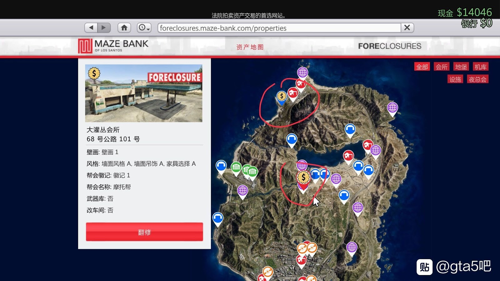 俠盜獵車手 5 (GTA 5) online版新手開局免費領取物品方法   娛樂計程車