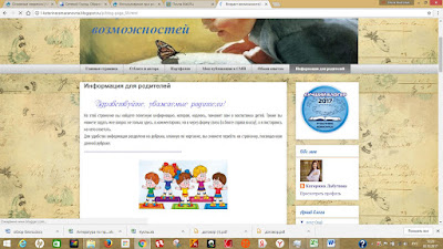 http://l-katerinaramazanovna.blogspot.ru/p/blog-page_69.html