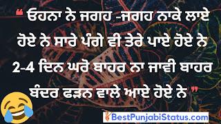 ghaint punjabi status
