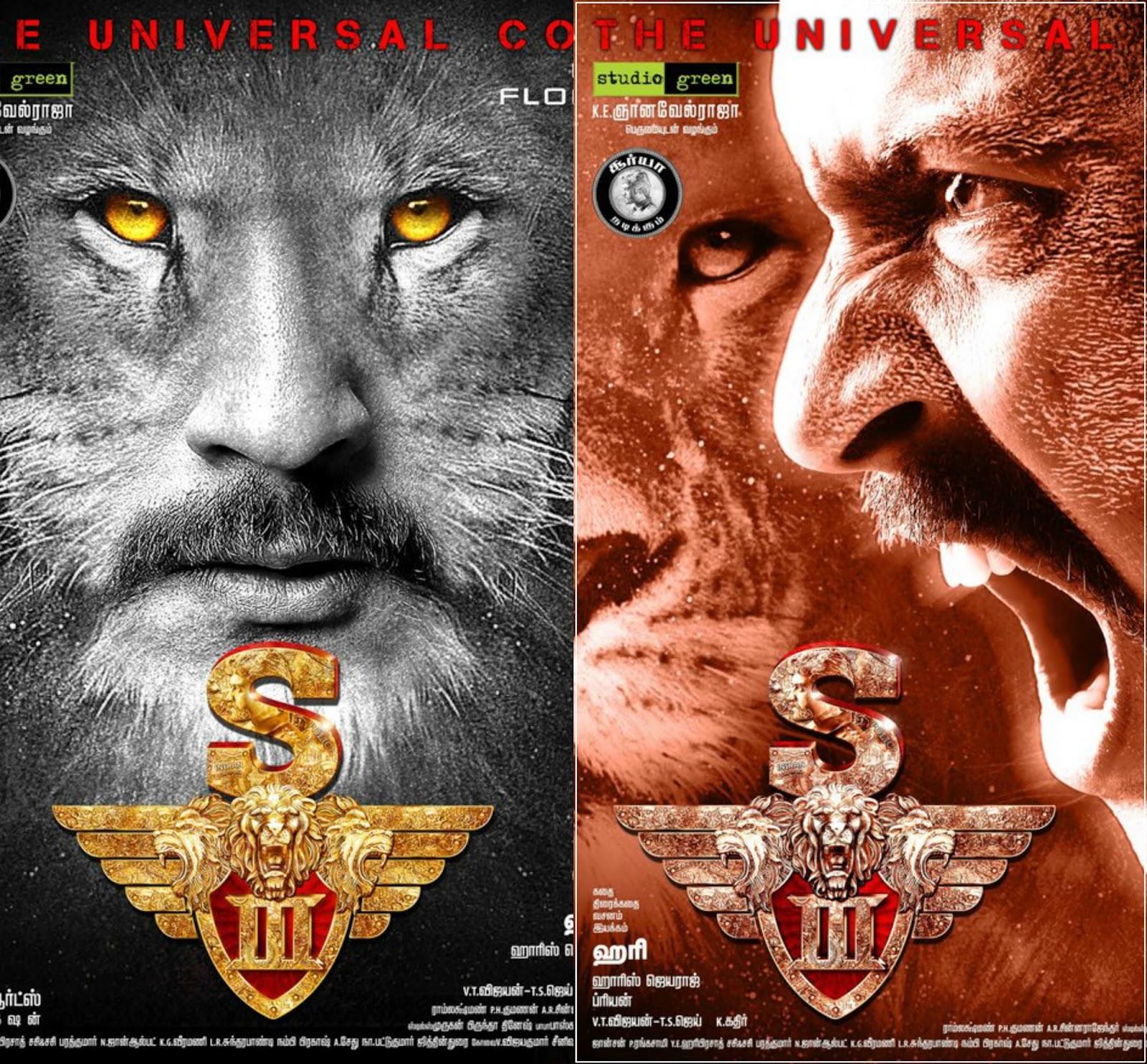 Tamil Original Hd Movie / Grifball Halo 4 Release Date