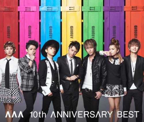 [Album] AAA – AAA 10th ANNIVERSARY BEST (2015.09.16/MP3/RAR)