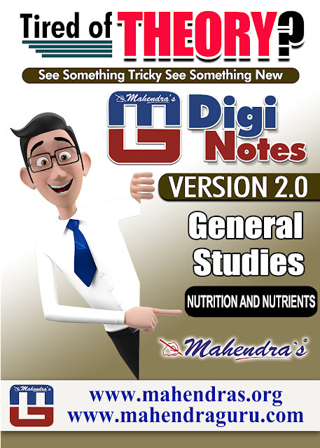 Digi Notes - 2.0 |  Nutrition And Nutrients | 07.10.2017
