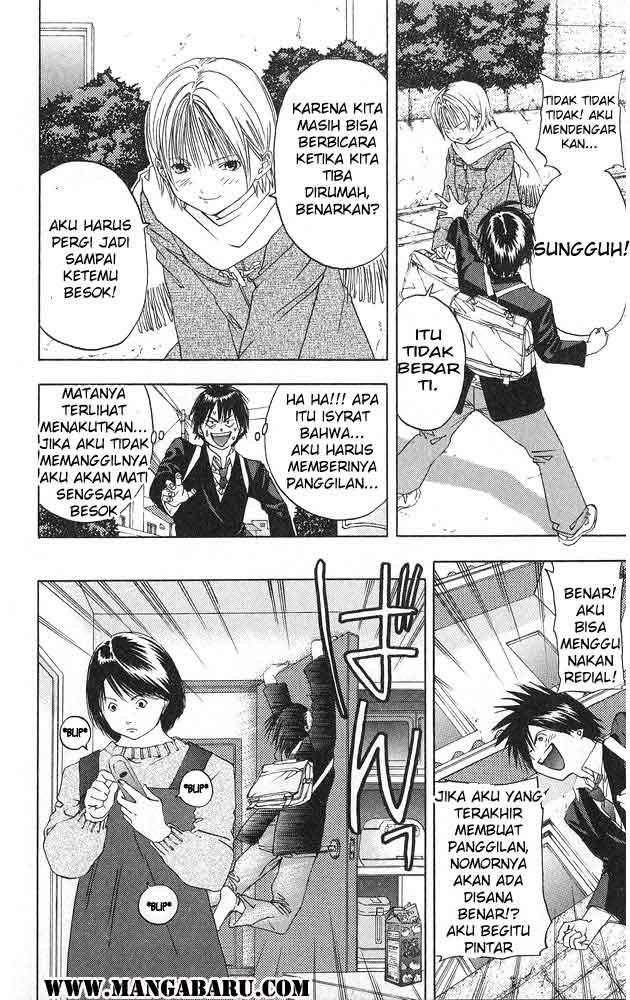 Ichigo 100% Chapter 04-8