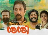 Ayal Sasi 2017 Malayalam Movie Watch Online