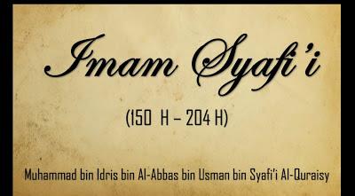 IMAM SYAFI'I rahimahullah