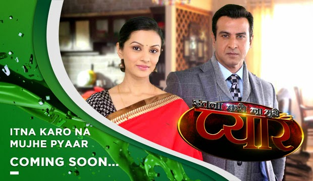 Itna Karo Na Mujhe Pyaar Episode 88 - 20th April 2015 | TV Plus