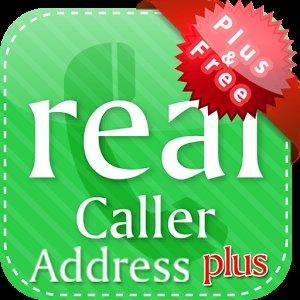 al-skran.blogspot.com - حذف رقم الجوال من برامج اظهار اسم المتصل