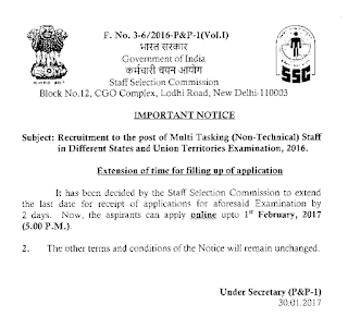 SSC MTS last date extended notice