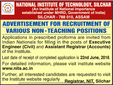 National Institute of Technology Silchar - Non Teaching Posts