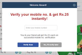 dream11 mobile number verification
