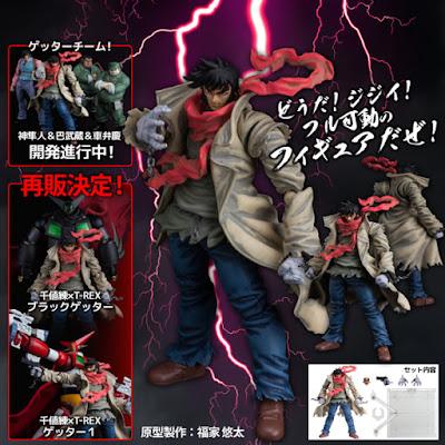 Ryoma Nagare tratto da Getter Robot Armageddon della SENTINEL