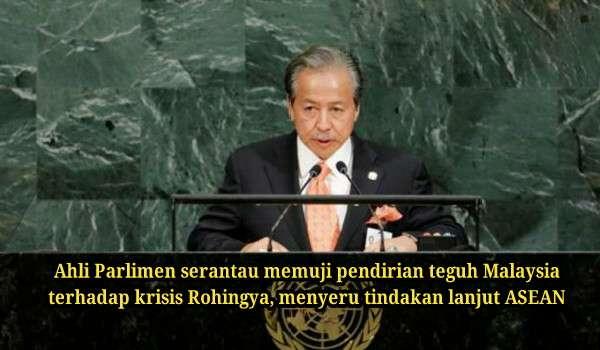 Ahli Parlimen serantau memuji pendirian teguh Malaysia terhadap krisis Rohingya, menyeru tindakan lanjut ASEAN