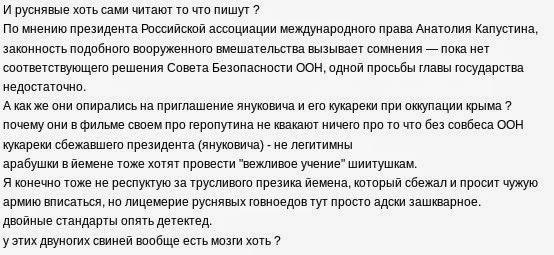 Украина – страна абсурдов и парадоксов. Пропаганда и антипропаганда