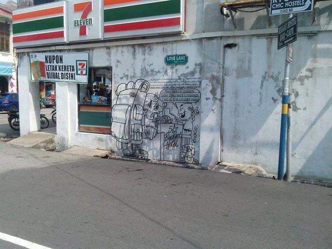 Севен элевен в Малайзии